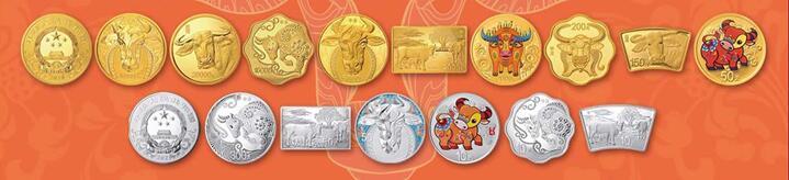 源远流长,历久弥新——浅析2021中国辛丑(牛)年金银纪念币收藏价值