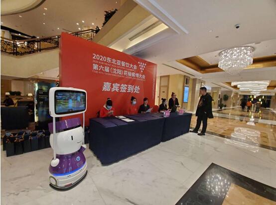 擎朗机器人X花椒大会 领跑智能餐饮新趋势