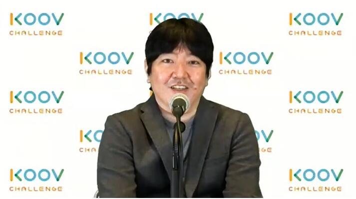蓄力教育,预见未来:2020 KOOV Challenge国际挑战赛结果揭晓